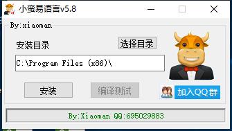 【停更】小蛮QQ堂全能辅助v1.92   -2018.11