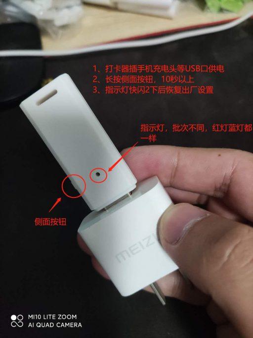 国寿E店更新 WiFi打卡器连接WiFi教程